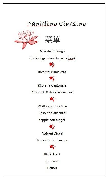 Festa cinese menu appunti di matrimonio for Menu cinese